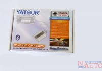 Адаптер для VW 8 pin  YATOUR  YT-BTA AUX/Bluetooth